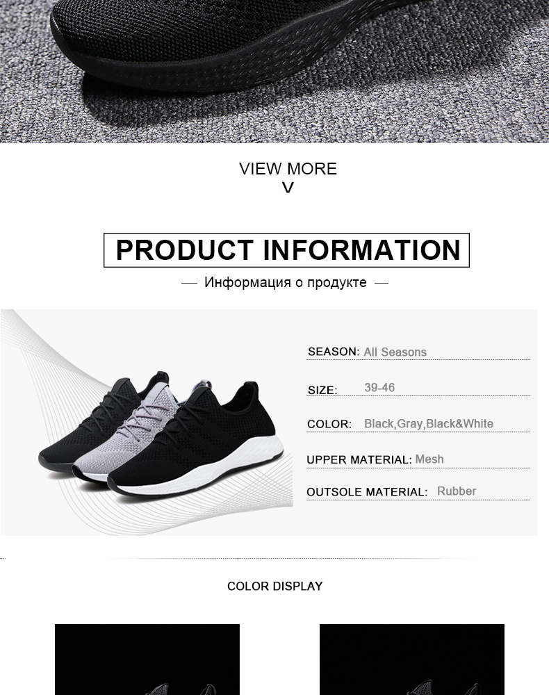 Hb3f60257f115445983abb59b01de008cx - Men Casual Shoes Men Sneakers Brand Men Shoes Loafers Slip On Male Mesh Flats Big Size Breathable Spring Autumn Winter Xammep
