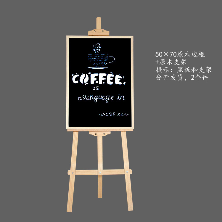 Original Wood Double-Sided Magnetic Hanging Blackboard 50*70 Fluorescent Pen Writing Cafe Drawing Board-Braced Manufacturers