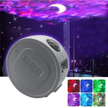 LED Night Light USB Charging Projection Lamp Colorful Starry Sky Galaxy Projector Lamp Children Bedroom Star  Kids Gift
