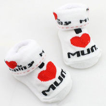 Cotton Baby Non-slip Floor Socks Love Dad Love Mum Cartoon Small Kid's Socks For Baby Girls Boys Cute Boots Baby Toddler Socks(China)