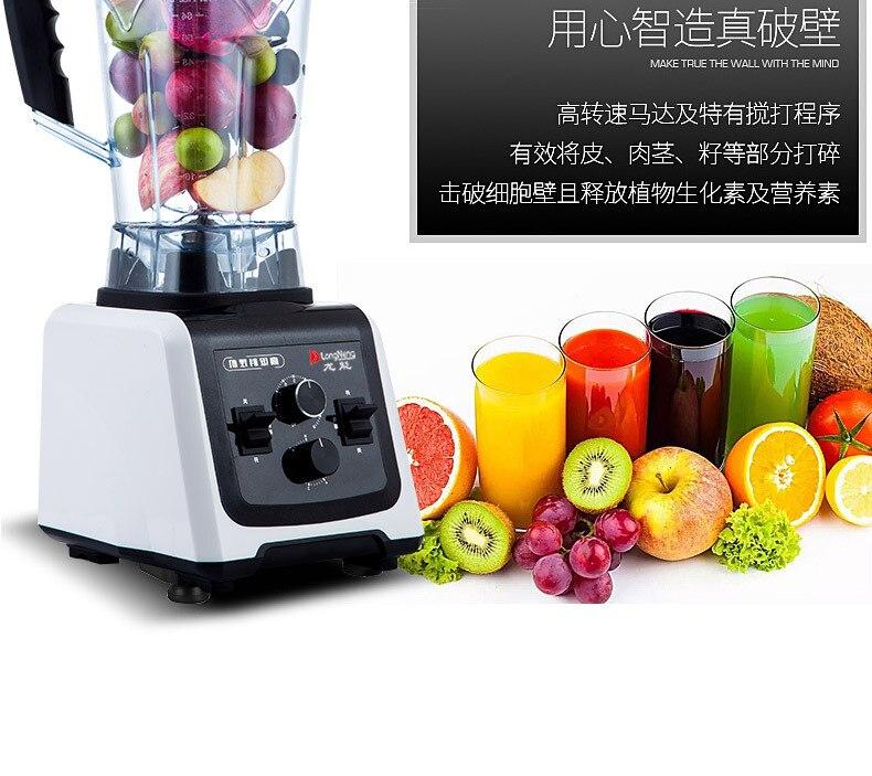 Blender Broken Machine Sand Ice Food Machine Multi-function  Soya-bean Milk Machine Fruit Mixer Food Supplement Machine  Mixer 8