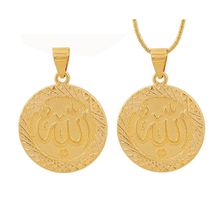 Anniyo Gold Color Allah Pendant Necklace Chain for Men Middle East Arab Jewelry anniyo 65cm necklace and earrings for women gold colo arab middle east wedding jewelry qatar dubai saudi arabia gifts 088706