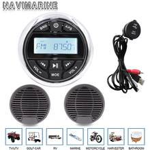 Marine Stereo Boat Audio Bluetooth Radio FM AM MP3 Player For Motorcycle Yacht ATV UTV +3inch Waterproof Speaker+Extension Cable(China)