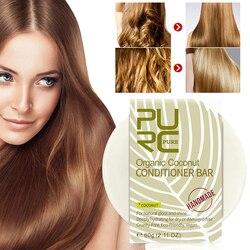 Purc quente coco orgânico condicionador de cabelo shampoo barra sabão restauração natural vegan artesanal reparação danos frizz condição do cabelo
