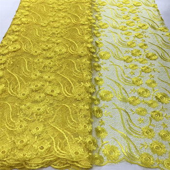 African tulle lace fabric embroidered women's dress 2020 high quality lace French Nigeria mesh lace fabric J36611