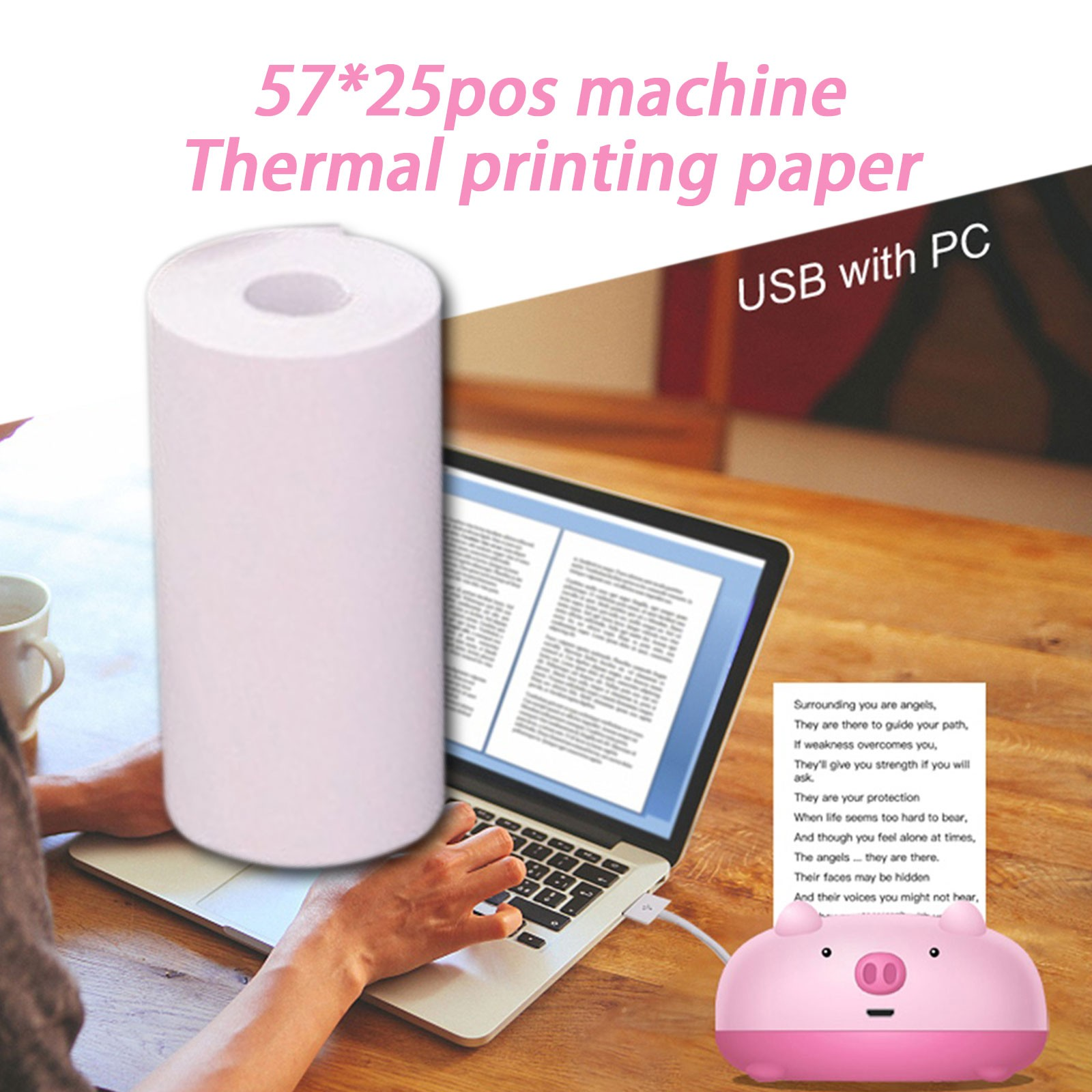 3PC Thermal Printing Paper for Paperang & Peripage POS Cash Register Paper for Mini Pocket Photo Printing Paper 57mm x 25 mm