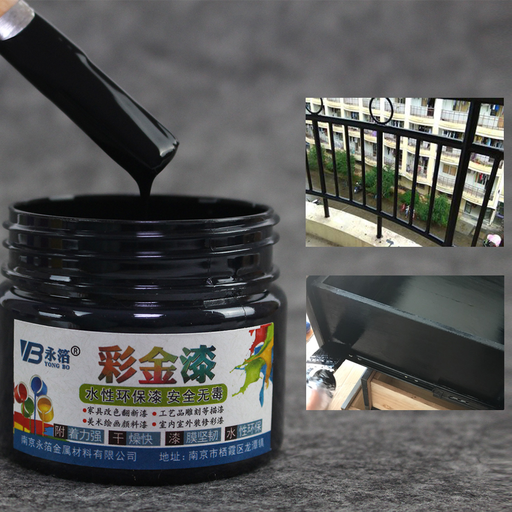 Black Paint Wood Lacquer Metal Varnish Coating for Furniture Car Statuary Coloring Tasteless Water-based Acrylic 100g