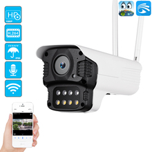 USAFEQLO 1080P FHD Беспроводной IP Камера на открытом воздухе приложение YooSee видеокамера охранной системы IP камера, Wi-Fi, Ночное видение камера onvif CCTV P2P