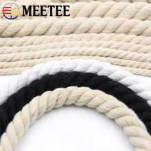 Meetee 5/10M 6MM/8MM/10MM/12MM 3 akcje skręcone 100% bawełniane sznurki liny na wystrój torby DIY tekstylia domowe akcesoria linowe KY338