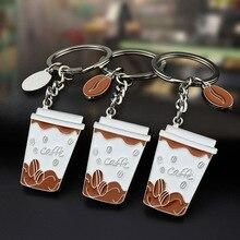 The New Coffee Mugs Metal Key Ring Fashion Cake key Chain Charm Barista company promotional gifts keychain Jewelry K2390