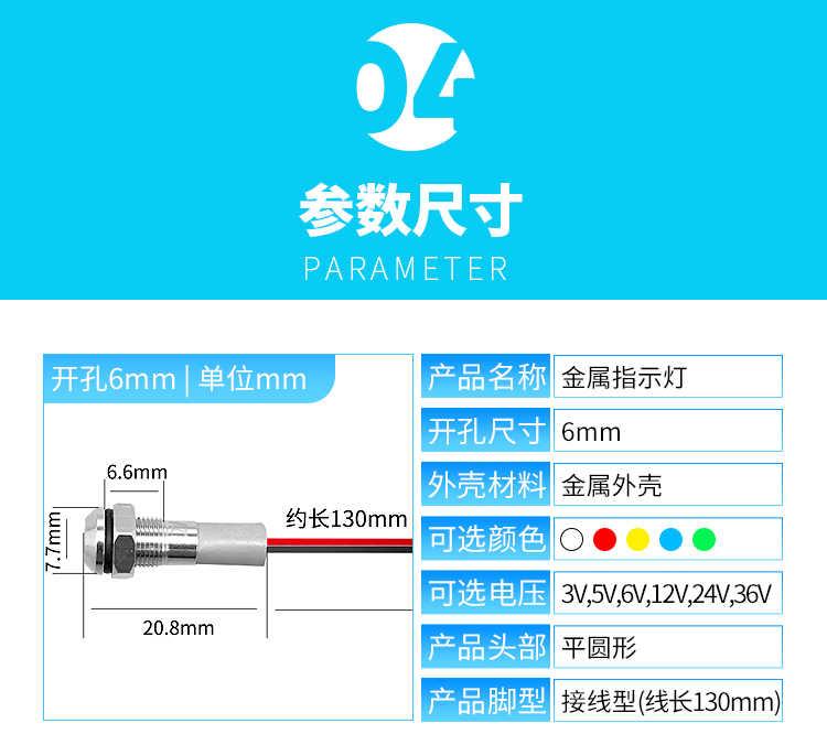 1 Buah 6Mm 8Mm 10Mm 12Mm 14Mm Tahan Air IP67 Logam LED Peringatan Lampu Indikator Sinyal lampu Pilot Kawat 3V 5V 12V 24V 110V 220V