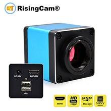 HD 1080p 60fps HDMI output SONY imx335 Sensor USB drive storage HDMI digital microscope camera with measurement