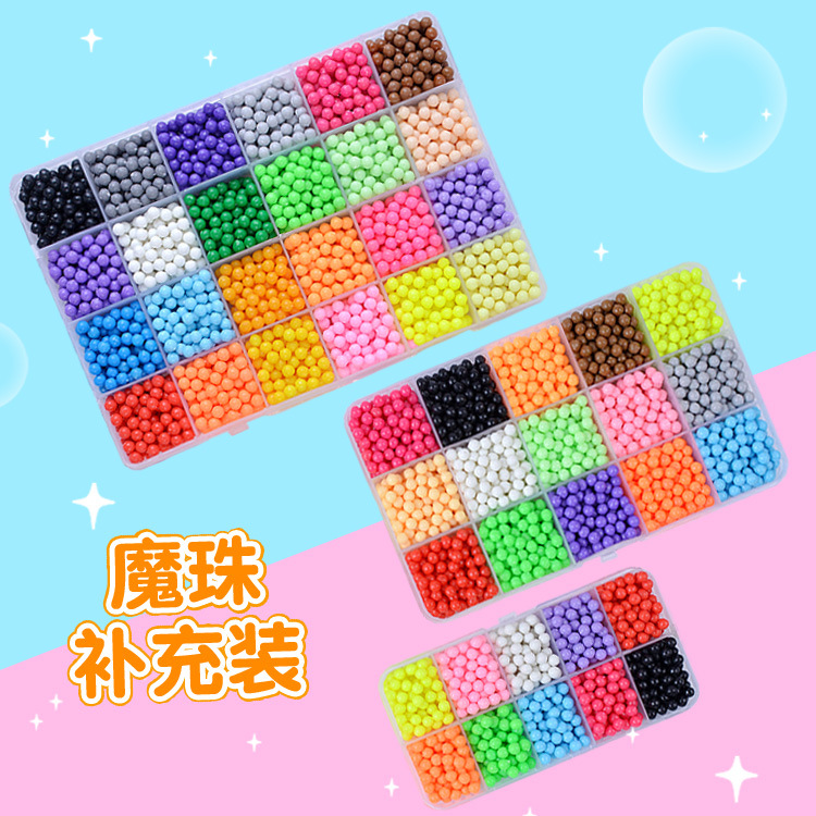 DIY Hand-made Boys And Girls Toy Magic Water Mist Velcro Bead Water Stick Beads Bean Puzzle Magic Beads