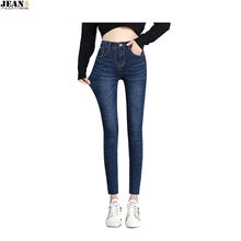 Fashion elastic jeans, womens mid-waist dark blue pencil, small feet tight autumn jeans