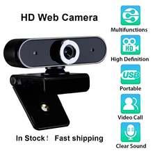 Веб камера metermall 15 м usb длина линии hd встроенный микрофон