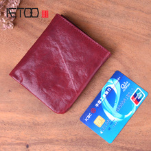 AETOO New handmade original first layer leather short paragraph small wallet mens leather small wallet retro old vintage