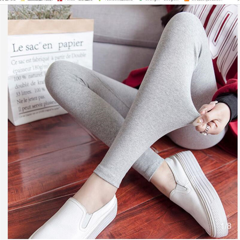 Women's Leggings XS-7xl Femme Modal Cotton Spandex Elastic Waist Sheer Solid Legin Pants Grey Black White Pink Blue 6XL 5XL 4XL