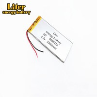 3.7V 3300mAh 4659112 Lithium Polymer Li-Po li ion Rechargeable Battery cells For Mp3 MP4 MP5 GPS mobile The tablet battery