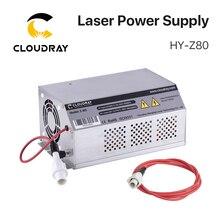 Cloudray 80 100W CO2 lazer güç kaynağı monitör AC90 250V EFR tüp CO2 lazer oyma kesme makinesi HY Z80 Z serisi