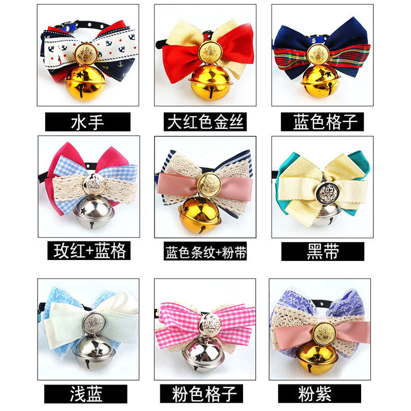 Boxed Pet Large Bell Bow Dog Collar Multi-color Selectable PU Leather Cat Collar Accessories