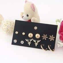 6pcs/Set 2019 New Fashion Women Geometric Stud earrings Set Mix Snowflake Design Punk Ear Jewelry Gift aretes de mujer