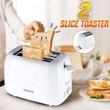 Автоматический тостер 2-ломтик для производства сэндвич завтрака машина 700W 220-240V 6-ступенчатая выпечка Приспособления Офис тостеры