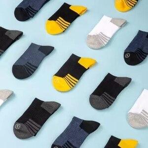 Image 5 - Youpin Socks Seven side antibacterial combed cotton medium tube mens socks white and gray 4 pairs average size Socks