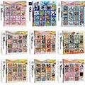 Марио альбом видео карточная игра 482 в 1 502 в 1 картридж Консоли Карты для NDS NDSL 2DS 3DS 3dsll NDSI