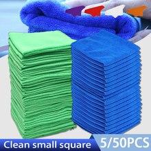 Serviette de nettoyage de voiture 30x30cm, 50pcs petite serviette de nettoyage de voiture, moto, vitres, ménage, lavage de voiture, microfibre