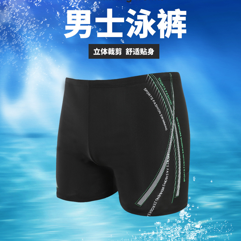 Men Swimwear Swimming Trunks Plus-sized Boxer Fashion Dyed Swimming Suit Adult Quick-Dry Industry Large Size Swimming Trunks 202