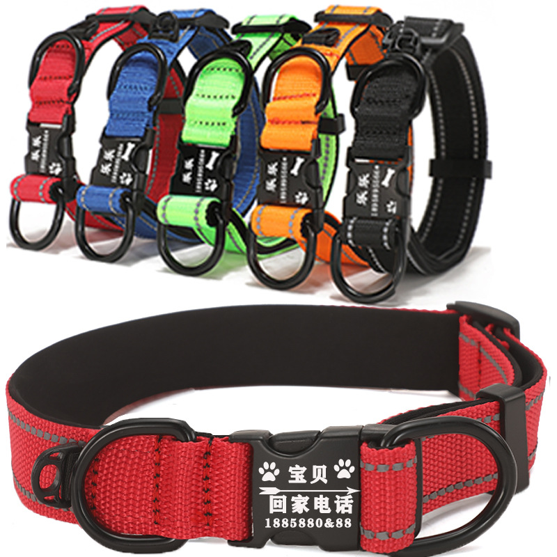 Dog Nylon Collar Lettering Pet Cat Reflective Collar Laser Semi-metallic Release Buckle Hand Holding Rope Hot Selling