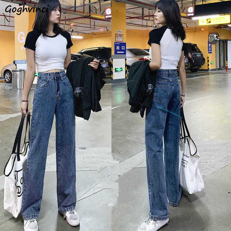 High Waist Jeans Women Summer Solid Simple Office Lady Slim All-match Womens Teens Plus Size Loose Denim Wide Leg Trousers Chic
