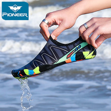 Unisex plażowe buty do wody dla dzieci szybkoschnące pływanie dzieci buty do wody nadmorskie kapcie surfować Upstream lekkie buty trampki tanie tanio PIONEER Pasuje prawda na wymiar weź swój normalny rozmiar Spring2019 Gumką Profesjonalne Oddychające Mesh (air mesh)