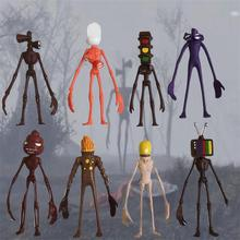 8Pcs/Set Siren Head Toy Action Figure Sirenhead Figure Horror Model Doll Sculpture Shy Guy Urban Legend Foundation Scp 6789 Toys