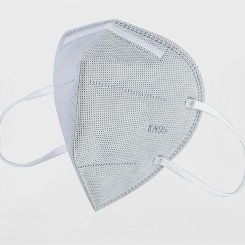 KN95 Masks Anti-fog, Dust, Splash-proof Particles, Regular Qualification Masks, White