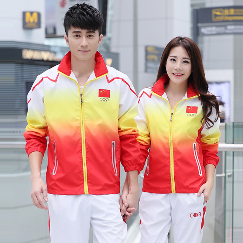 Spring And Autumn MEN'S Sport Suit Men's Couples Set Students Women's Sports As Well As School Uniform Set Running Sports Clothi