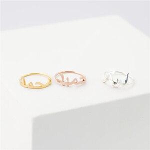 Image 2 - אישית אישית ערבית שם טבעת נירוסטה מתכוונן טבעות לנשים גברים האסלאמי Bff טבעות תכשיטי מתנת Bague Femme
