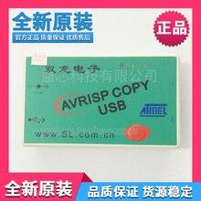 цена на ATMEL chip Ssangyong original AVRISP COPY USB offline / copy / download / debug / programmer