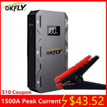 GKFLY 1500A 12V High Power Car Jump Starter Power Bank Starting Device Diesel Petrol Car Battery Charger Booster Buster Launcher