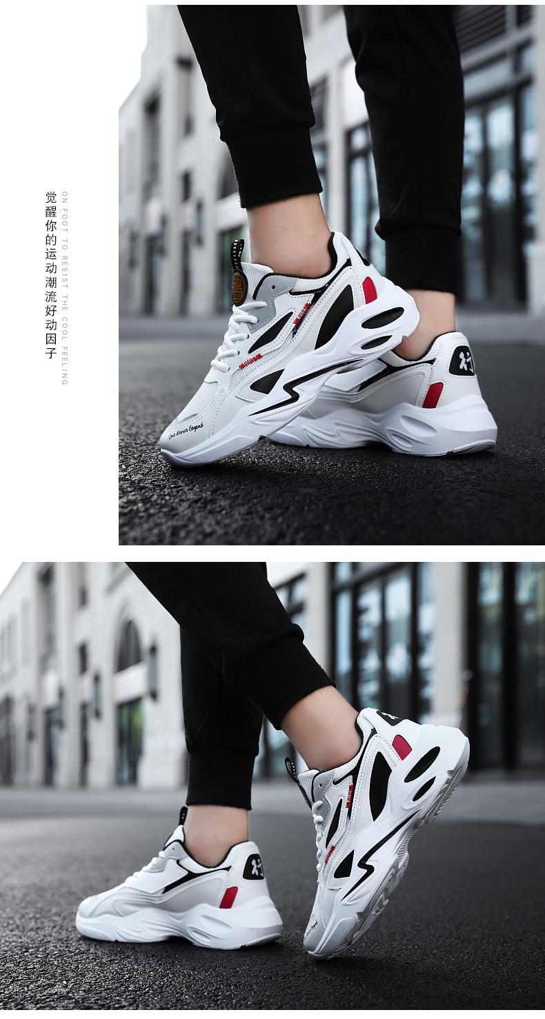 Hb40254ce488144a3b3af86ada38e2f7e2 Men's Casual Shoes Winter Sneakers Men Masculino Adulto Autumn Breathable Fashion Snerkers Men Trend Zapatillas Hombre Flat New