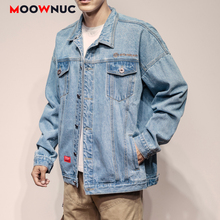 2020 MOOWNUC Outerwear Hip Hop Jackets Kpop Fashion Hombre Coats Denim Loose Solid  Men's Clothes Spring Dress Boys Casual MWC
