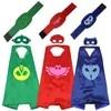 Complete Series Pj Masks Masquerade Ball Mask Cloak Cape Bracelet Children Party Gifts