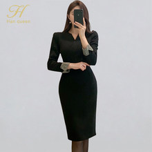 H Han Queen Korean 2020 Spring Black new Retro Vestidos Sexy Dress Women Office Work Tunic Bodycon Sheath Casual Pencil Dresses(China)