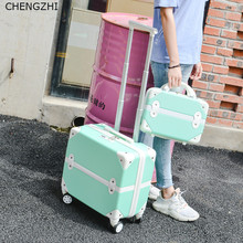 CHENGZHI Retro Rolling Bagage Spinner Studenten Wachtwoord Koffer Wielen 18inch Carry Op Trolley Reistas Voor Meisjes