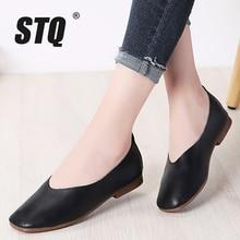 STQ الخريف النساء الشقق أحذية من الجلد الحقيقي السيدات المتسكعون الانزلاق على أحذية منصة قوارب المشي الإناث الأحذية YY618