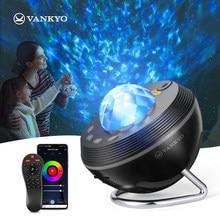 Vankyo IM2000 Sky Galaxy projektor gwiazda księżyc lampka nocna z muzyką głośnik Bluetooth zdalne obracanie dla kid sypialnia Decor lampa