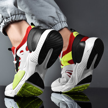 Foreign Trade Cross-Border Plus-sized Running Shoes Korean-style-Style Casual Street Snap Sports Network Red OLdPAPA Breathable