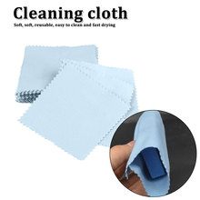цена на 100Pcs/Pack Cleaning Glasses Eyeglasses Cloth  6*8CM Economy Sunglasses Screen Microfiber Cleaner Cloth Eyewear Accessories