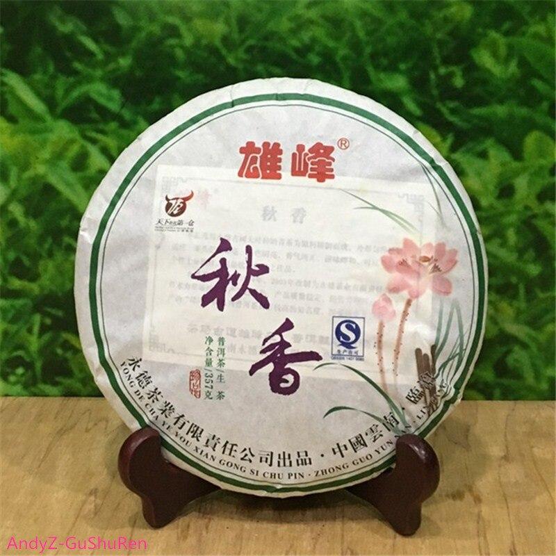 2014 китайский чай пуэр Юньнань QiuXiang сырой пуэр торт Шэн пуэр 357 г сырой чай пуэр чистый огонь детоксикация похудения чай|Смесители для бассейна|   | АлиЭкспресс