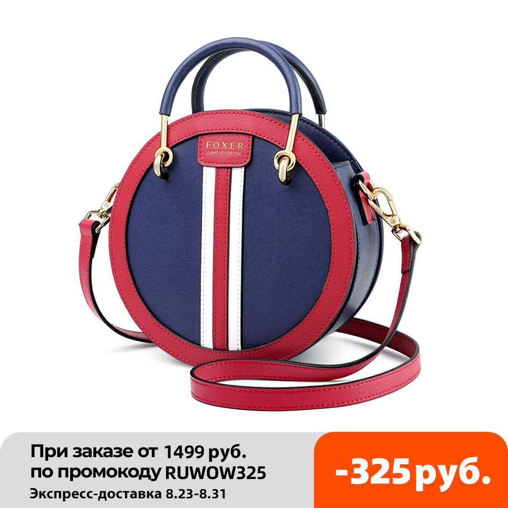 FOXER Women's Split Leather Round Crossbody Bag Female Small England Style Circular Handbag Lady 2020 Shoulder Bag Gift for Girl Top-Handle Bags  - AliExpress